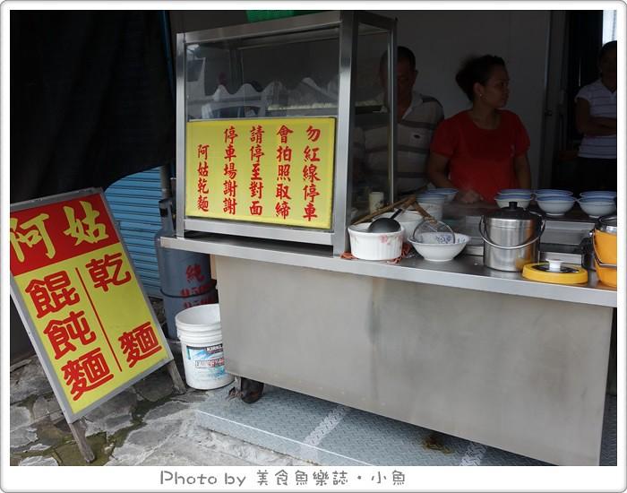 【宜蘭羅東】阿姑乾麵‧平實好味道排隊小吃 @魚樂分享誌