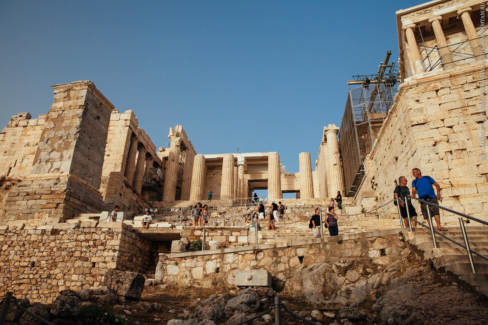 20140618-333-Athens.jpg