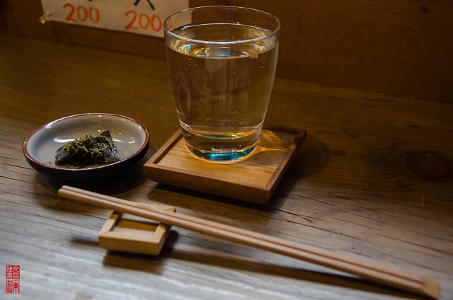 「Sake」 仁和寺 - 京都