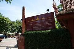 National Museum of Cambodia, Phnom Penh, Cambodia