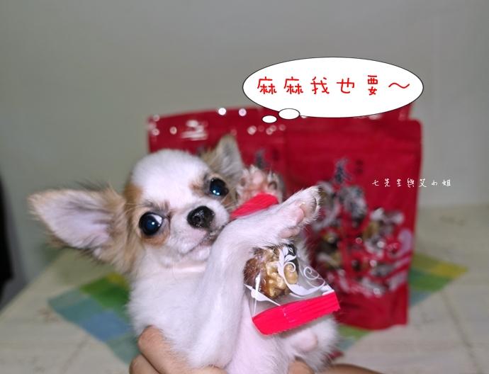 15 JJHOUSE養生核果