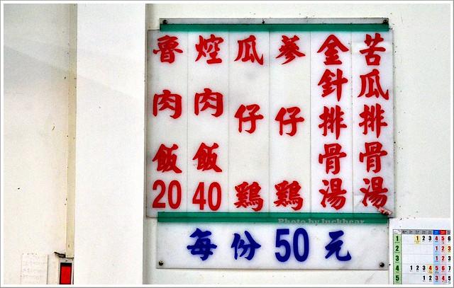 宜蘭礁溪美食老將自助餐004-DSC_5947