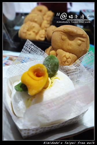 土城手信坊和菓子文化館 (32)