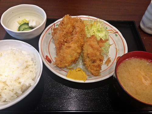 komagome dinner