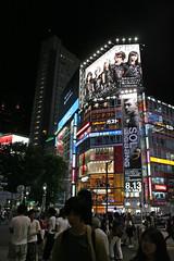Shibuya Ekimae Building by night