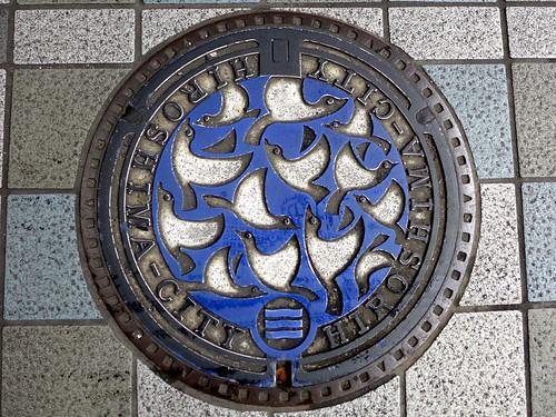Hiroshima city, Hiroshima pref, manhole cover 5 (広島県広島市のマンホール5)