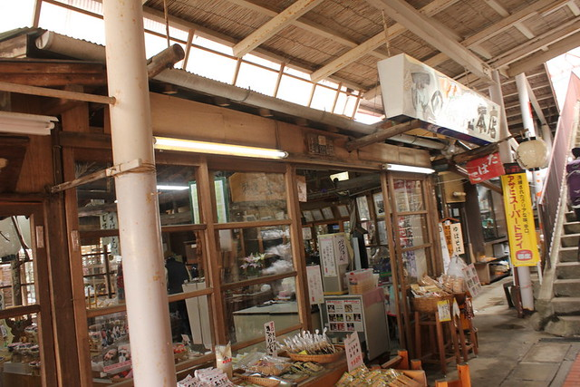 2014-02-11_00035_大山