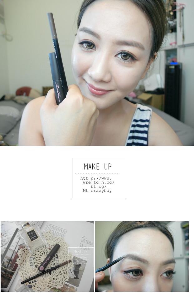 [邀稿] 輕鬆畫一個迷人的眉毛 ♥ 好用的染眉膏跟眉筆