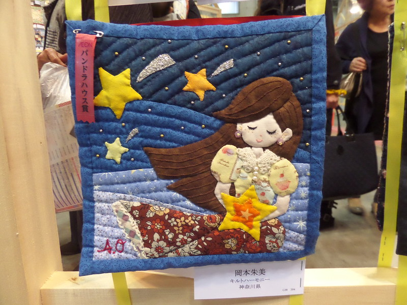 Anime Star Mini Quilt