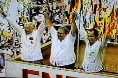 ENDARA PRESIDENT 1989 PANAMA