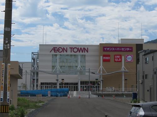 AEON Town, Kamaishi