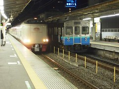 Sunrise Express at Atami Station