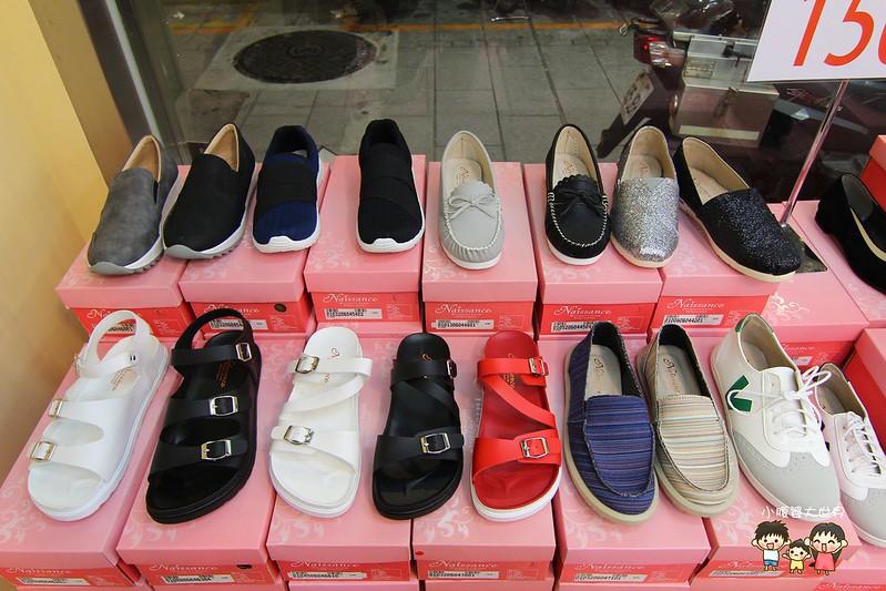 女鞋特賣愷 013