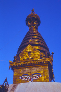 Found Photo - Nepal Kathmandu - Swayambhunath (The Monkey Temple), 1976