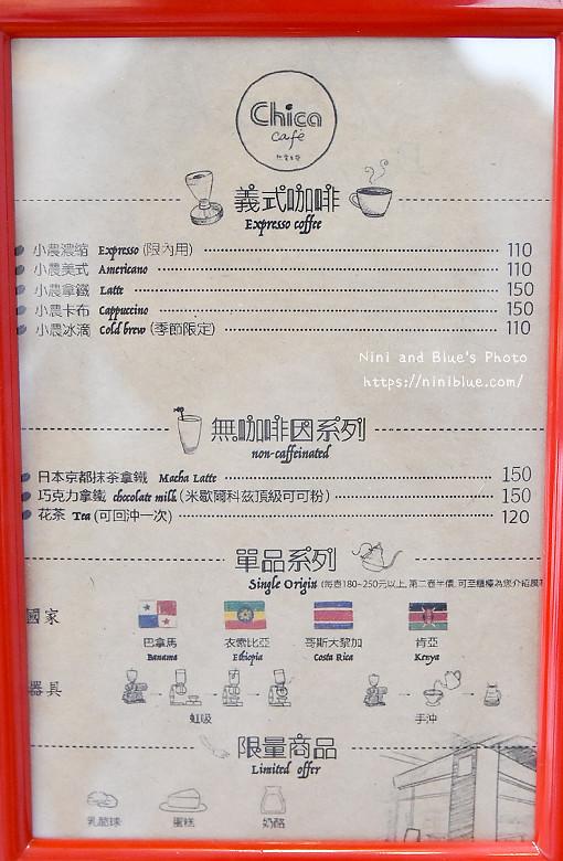 僑光逢甲熱愛生命咖啡Chica cafe13