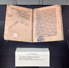 al Ghazali's Ihya ulum al-Din