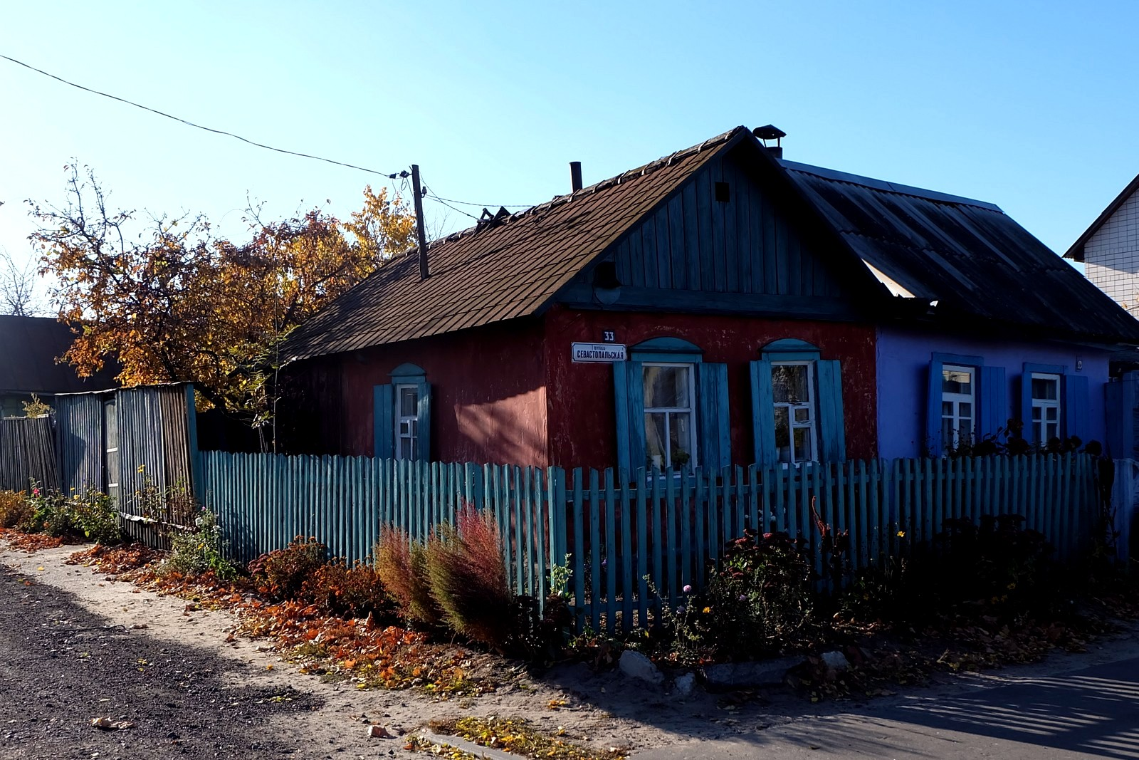 Gomel, Belarus | October 2o14