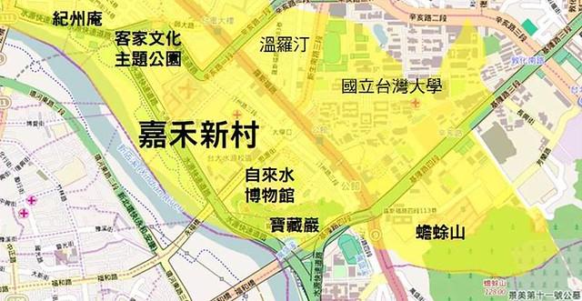 嘉禾新村所在位置(鄰近台大水源校區、國防醫學院眷舍)以及城南水岸連線