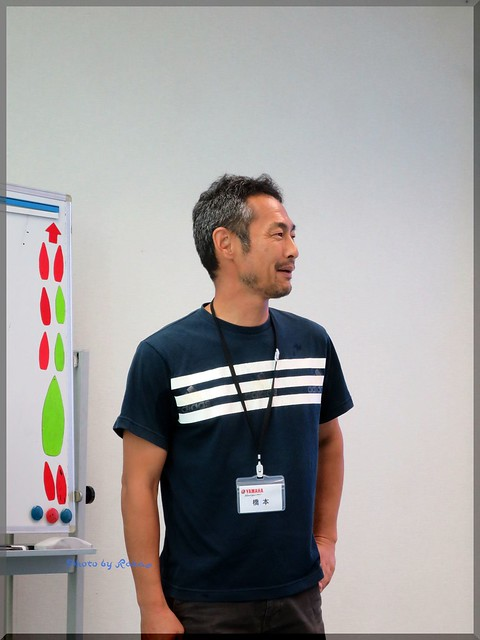 Photo:2014-11-01_T@ka.'s Life Log Book_【Event】ヤマハ発動機ブロガーマリン体験会第2弾〜マリンクラブ・シースタイルで行く横浜クルージング〜」_07 By:logtaka