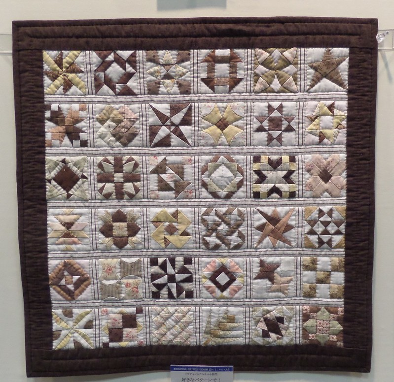 Small quilt - brown blocks