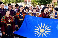 Macedonia, Greek diaspora youths with the Μacedonian flag #Μacedonia Pan-macedonian gathering, Sitaria village, Florina, Greece #Μacedonia
