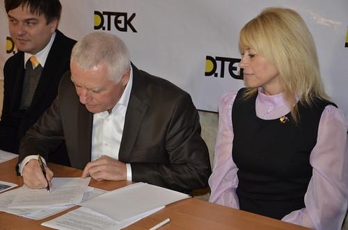 конференція проекту ДТЕК «Нова генерація» м.Павлоград. 16.10.2014