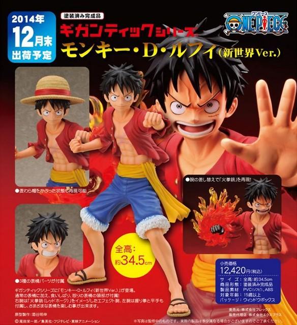 [X-Plus] Gigantic Series | One Piece - Luffy 1/4 15406353999_424dc7feac_z