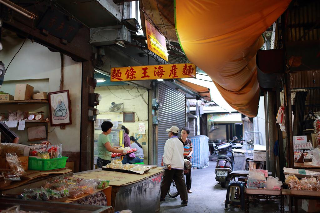 20141017-3台南-麵條王海產麵 (1)