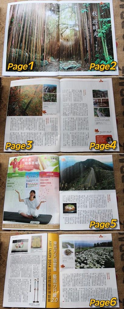 6頁全圖-800
