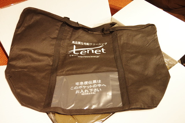 Lenet【リネット】_009