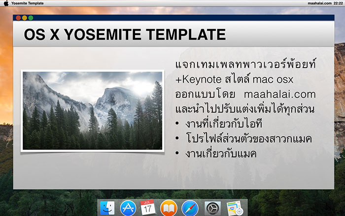 powerpoint template os x yosemite