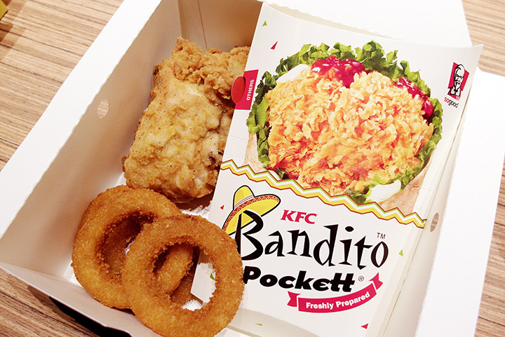 ultimate cheesy  bandito box