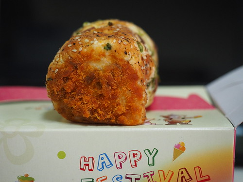 高雄唯王食品-便宜精緻的開會餐盒餐包-肉鬆捲3