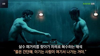 韓國電影신의 한 수【神之一手】The Divine Move 台北特映會贈票(已截止) @GINA環球旅行生活|不會韓文也可以去韓國 🇹🇼