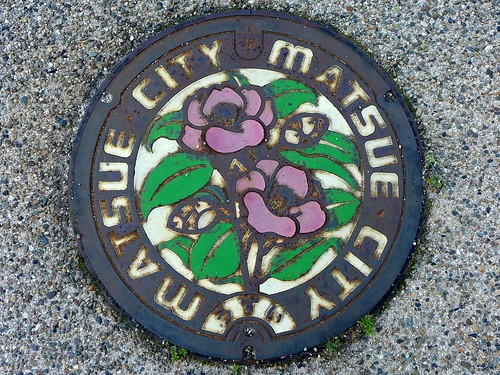 Matsue Shimane, manhole cover 3 (島根県松江市のマンホール3)