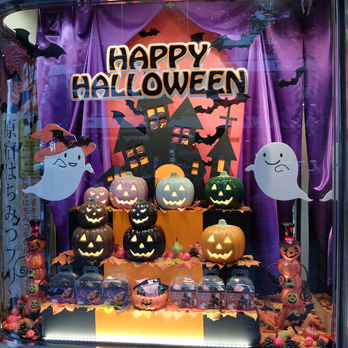 Happy Halloween window display