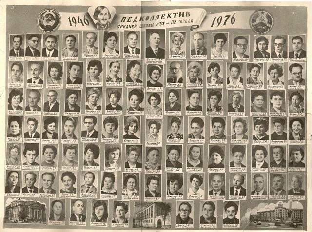 Юбилейная виньетка к 30-летию школы
