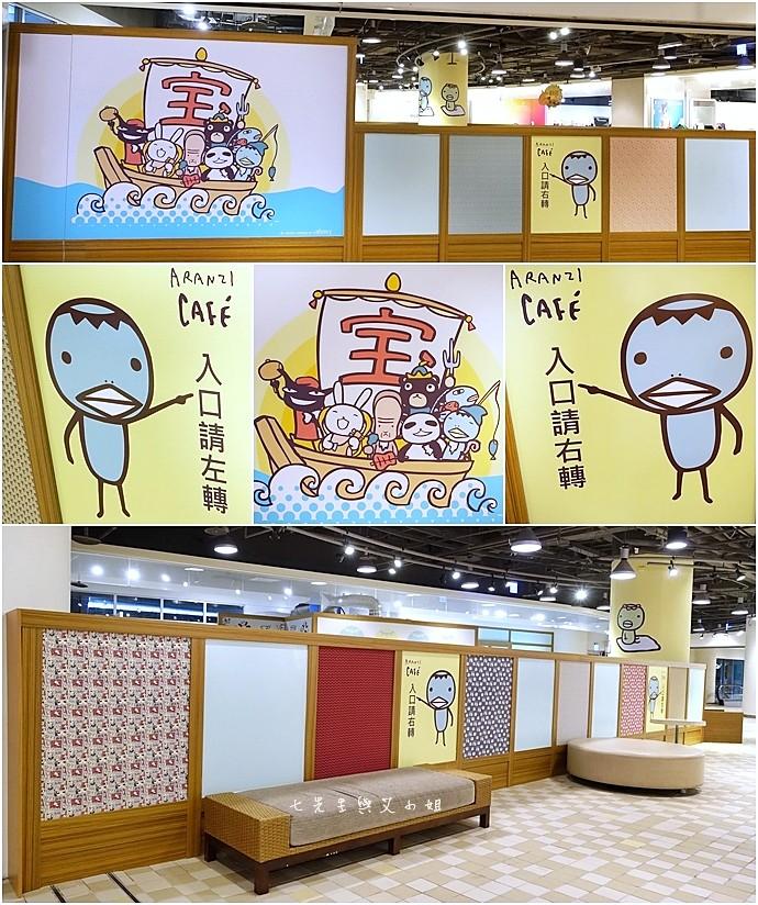 2 阿朗基阿龍佐咖啡廳 板橋環球店 日式茶屋風