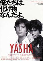 Yasha - Quái Vật