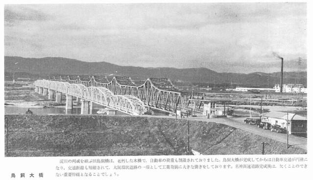 鳥飼大橋2