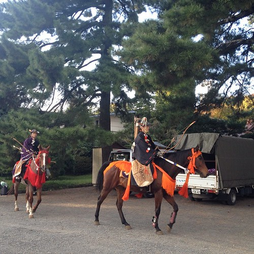 Yoyogi Park -- procession headed to the artifact museum