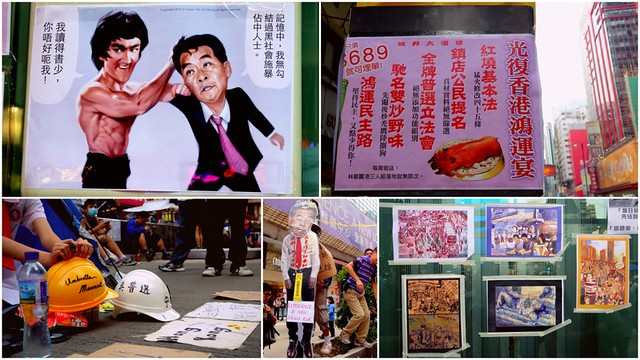 201410 HK Umbrella Movement (22)