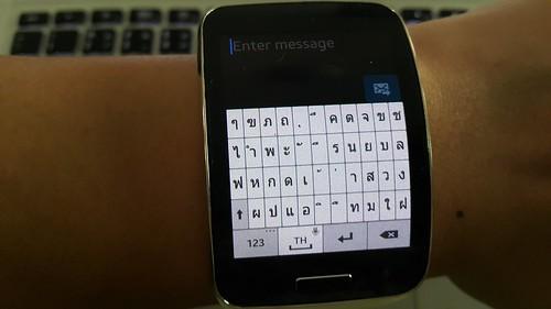 สามารถพิมพ์ตอบอีเมล์ หรือ ตอบ SMS ได้จาก Galaxy Gear S ด้วย