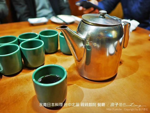 永青日本料理 台中北區 親親戲院 餐廳 2