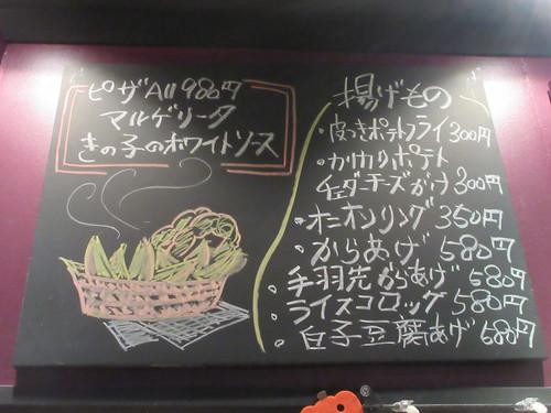 ボンズ(東長崎)