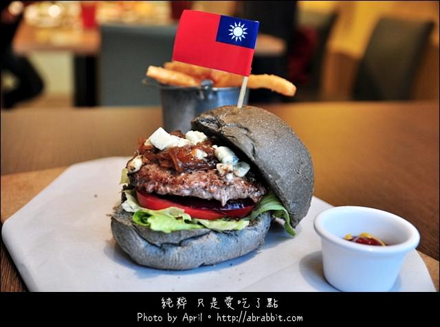 [台中]7分SO美式廚房 Burger Joint–好適合萬聖節的黑漢堡啊!@西屯區 福康路(文末有讀者優惠唷!)