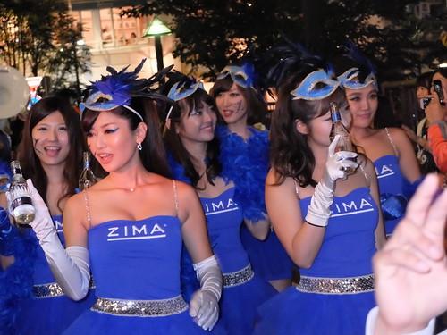 Nakameguro Blue Halloween 17