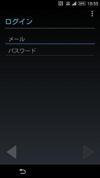Xperia Z3の初期設定