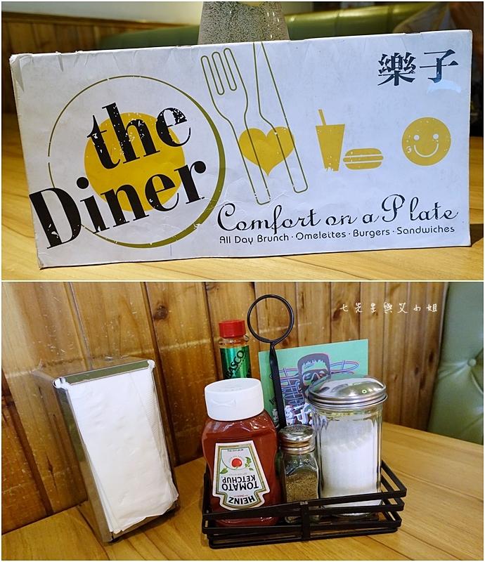 4 The Diner 樂子餐廳 食尚玩家台北必吃10大早餐