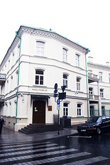 photo 2 - Money Museum of the National Bank of Lithuania